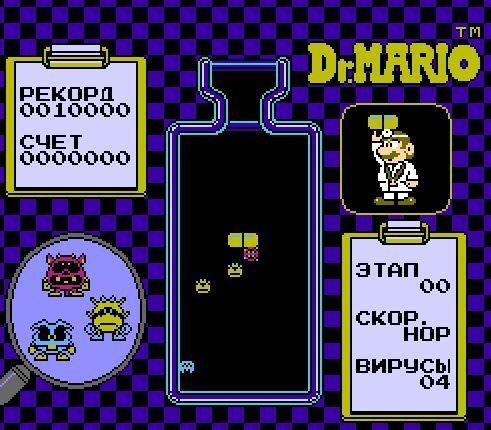 Доктор Марио