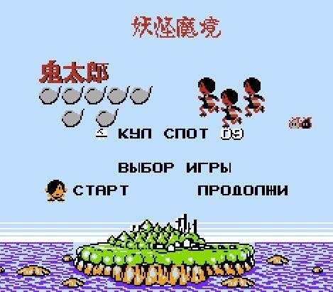 Китароу-Кун (хак)