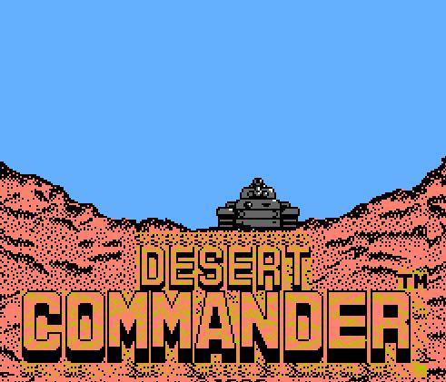 Командир пустыни