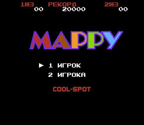 Маппи