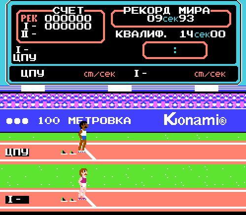 летняя олимпиада статистика