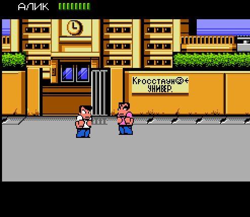 Уличные Банды