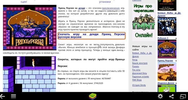 Скачать Nesoid Для Андроид На Русском